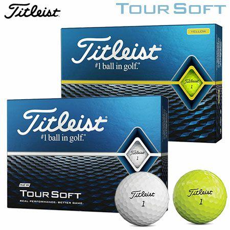 タイトリスト_TOURSOFTゴルフボール